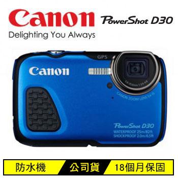 【福利品】CANON D30防水數位相機-藍(PS D30(藍) DEMO)