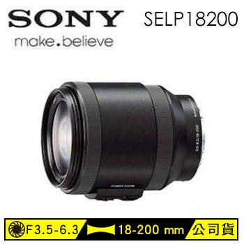 SONY E接環18-200MM變焦單眼相機鏡頭(SELP18200)