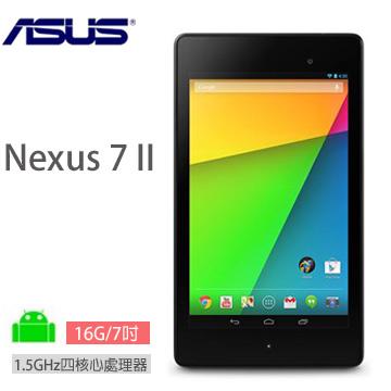 ASUS Nexus 7 II 16G-WIFI 平板電腦 (黑)(NEXUS7 ASUS-1A064A)