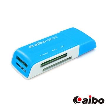 aibo Y013多彩多合一讀卡機(CARD-Y013)