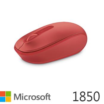 Microsoft 無線行動滑鼠1850(火焰紅)(U7Z-00040)