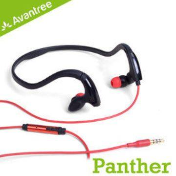 Avantree Panther防潑水運動耳機(Panther)