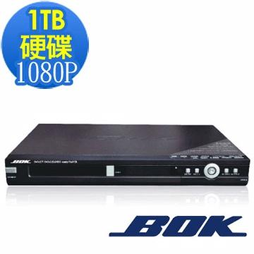 BOK DVR-1TB HDMI / USB 1TB硬碟式DVD錄放影機(DVR-1TB)