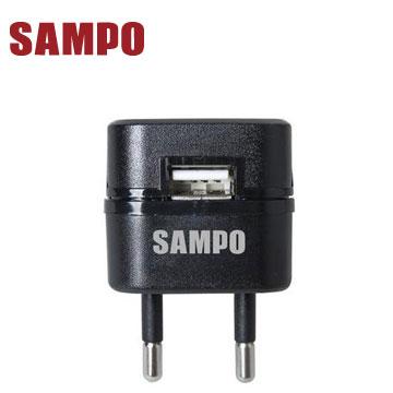 SAMPO USB萬國充電器轉接頭-黑(EP-UB0BU1-B)