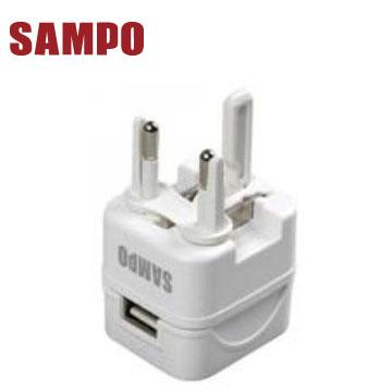 SAMPO USB萬國充電器轉接頭-白