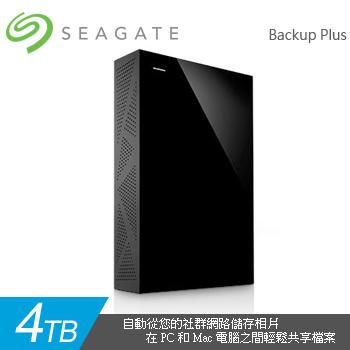 Seagate Backup Plus 3.5吋 4TB(STDT4000300)