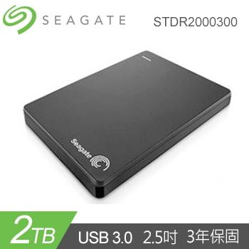 【2TB】Seagate 2.5吋 行動硬碟Backup Plus Slim