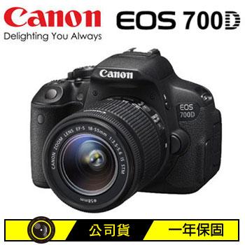 【福利品】 CANON EOS 700D數位單眼相機(KIT)(700D(18-55 IS STM)(DEMO))