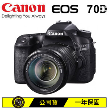 【福利品】CANON EOS 70D數位單眼相機(KIT)(70D KIT(18-135 STM)DEMO)