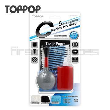 TOPPOP 五合一清潔工具組(TP-11100102)