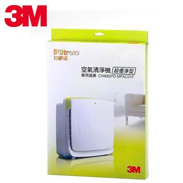 3M MFAC-01清淨機濾網(四入裝)(MFAC01F-4PK)