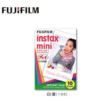 富士 馬上看mini軟片-白邊