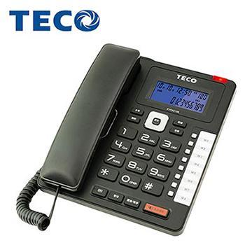 TECO商務型來電顯示有線電話
