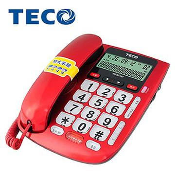TECO大字鍵來電顯示有線電話(XYFXC101)