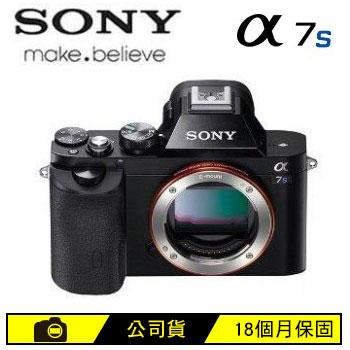 SONY ILCE-7S可交換式鏡頭相機 BODY(ILCE-7S/BQ)