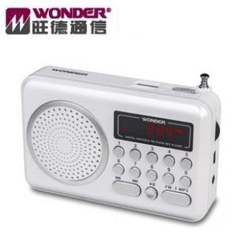 WONDER USB/MP3/FM 隨身音響