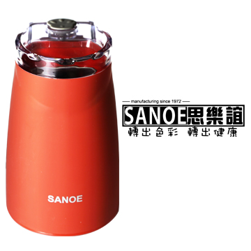 SANOE 時尚磨豆機-紅 G101 RED