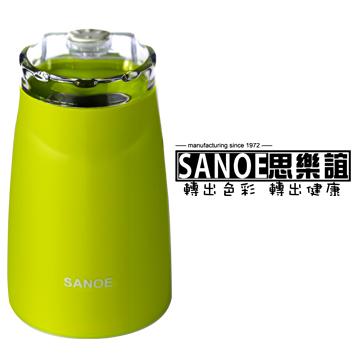 SANOE 時尚磨豆機-綠 G101 GREEN