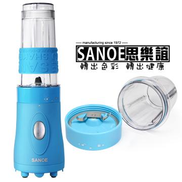 SANOE隨行杯果汁機(附研磨杯)-藍 B102 BLUE