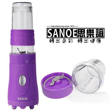 SANOE隨行杯果汁機(附研磨杯)-紫 B102 PURPLE