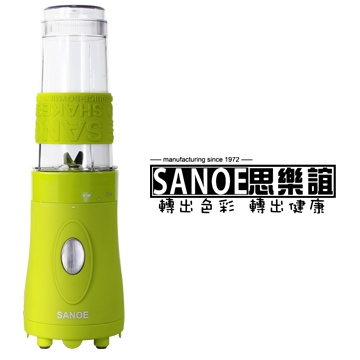 SANOE 隨行杯果汁機-綠(B101 GREEN)