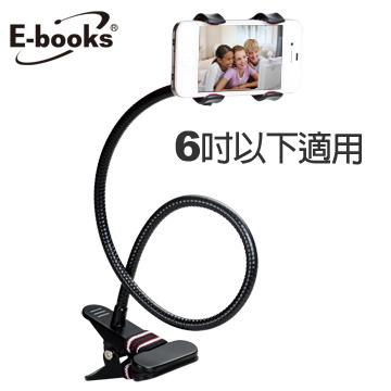 E-books N14雙爪式手機懶人支架-黑(E-IPB038)