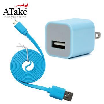 ATake AC轉USB插頭+Micro 5Pin充電線(SAC-FLSCKIT-LBL)