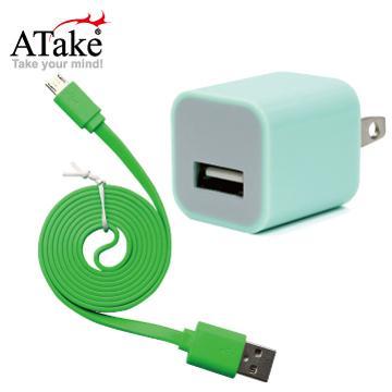 ATake AC轉USB插頭+Micro 5Pin充電線(SAC-FLSCKIT-GN)