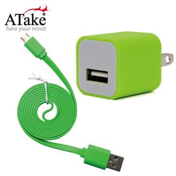 ATake AC轉USB插頭+Micro 5Pin充電線(SAC-FLSCKIT-PGN)