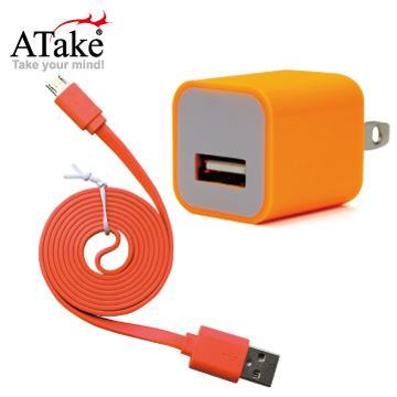 ATake AC轉USB插頭+Micro 5Pin充電線(SAC-FLSCKIT-POR)