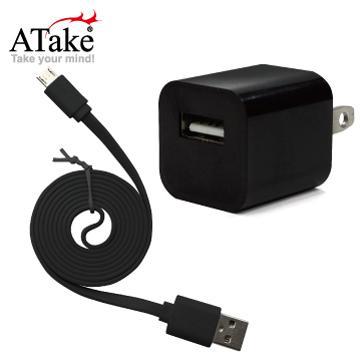 ATake AC轉USB插頭+Micro 5Pin充電線(SAC-FLSCKIT-BK)