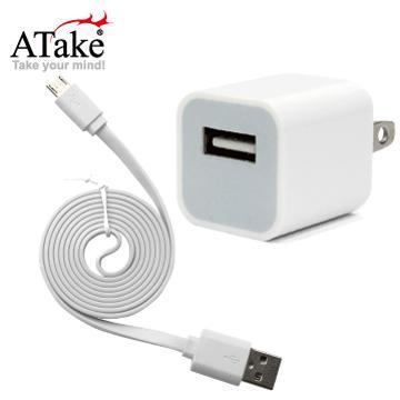 ATake AC轉USB插頭+Micro 5Pin充電線(SAC-FLSCKIT-WH)