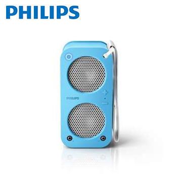 【福利品】PHILIPS串連潮派機器人藍牙揚聲器  SB5200A((SB5200A(天藍))