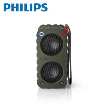 【福利品】PHILIPS串連潮派機器人藍牙揚聲器 SB5200K(SB5200K(軍綠))