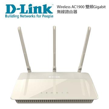 D-Link AC1900 雙頻Gigabit無線路由器(DIR-880L)