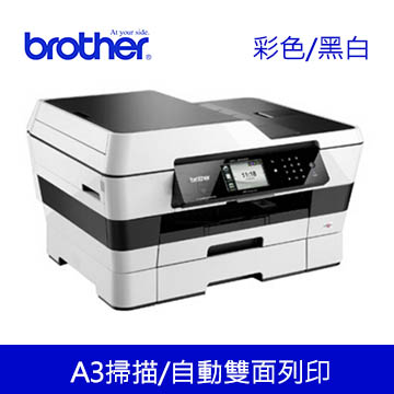 Brother MFC-J3720無線傳真複合機(MFC-J3720)