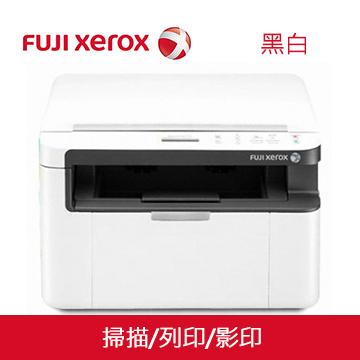 【福利品】Fuji Xerox DP M115b雷射複合機