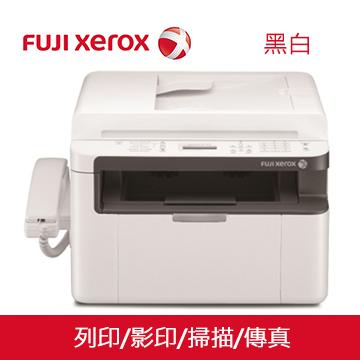 Fuji Xerox DP M115fs雷射傳真複合機