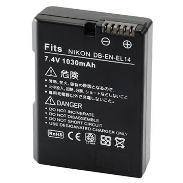 Kamera EN-EL14 副廠鋰電池