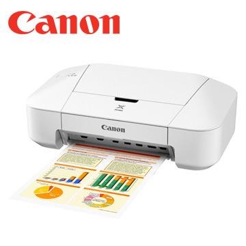 Canon IP2870 噴墨相片印表機(IP2870)