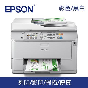 EPSON WF-5621高速商用複合機(C11CD08431)