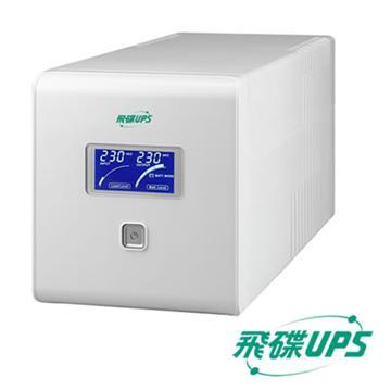 飛碟UPS 1KVA(在線互動式Plus)(FT-1000B)
