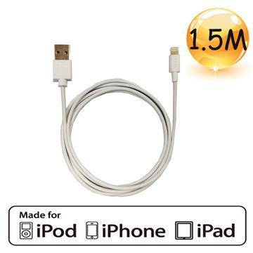 【1.5M】Tera Grand Apple認證8Pin充電傳輸線-白(APL-WI063-WH)