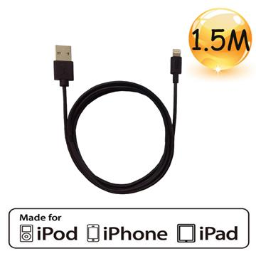 【1.5M】Tera Grand Apple認證8Pin充電傳輸線-黑(APL-WI063-BK)