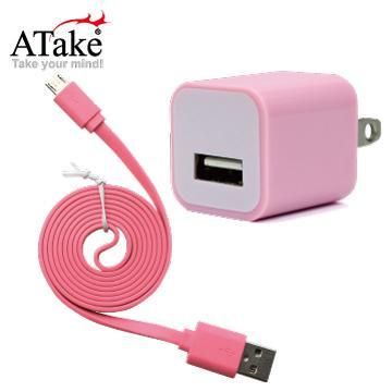 ATake AC轉USB插頭+Micro 5Pin充電線(SAC-FLSCKIT-PK)