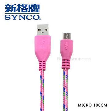 SYNCO Micro USB 高速傳輸線-粉紅(M-USB-02)