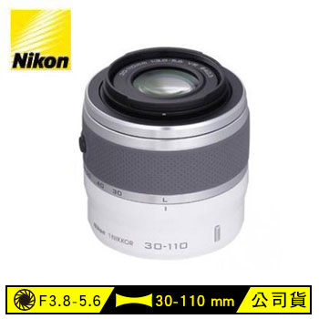 NIKON 30-110mm單眼相機鏡頭(30-110mm)