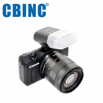 CBINC 柔光罩 For CANON 90EX 閃燈(90EX)