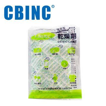 CBINC 強效型乾燥劑-200入