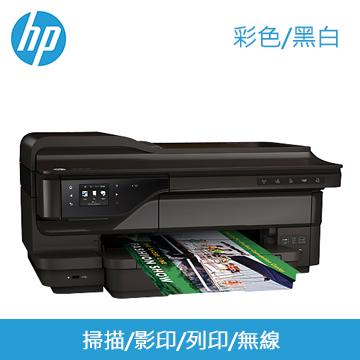 HP OJ7612 A3無線傳真事務機(G1X85A)